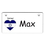 Israel Heart Flag Crate Tag Personalized With Your Dog's Name